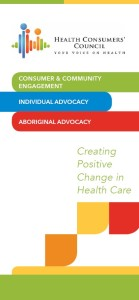 health-consumers-council-all-in-one-brochure